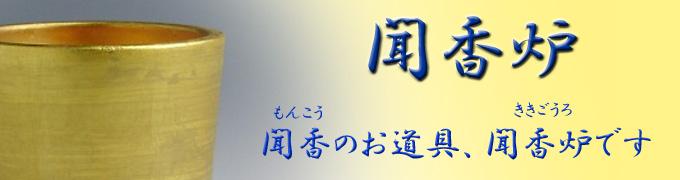 九谷焼販売・通信販売専門店 うつわの五彩庵